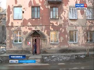 Дом в новосибирске разваливается на глазах власти потеряли документы о признании его аварийным