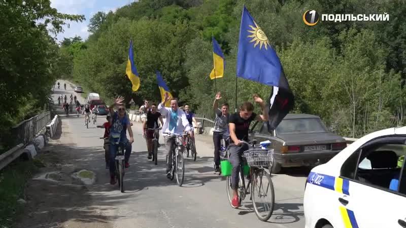 Великі враження від малого міста_ в Дунаївцях відзначили День Громади. Перший По