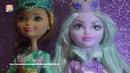 Куклы Обзор Красивой Куклы Эшлин Элла Кукла из Любимого Мультика Эвер Афтер Играем В Куклы Для Детей