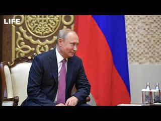 Путин на заседании Совета ШОС