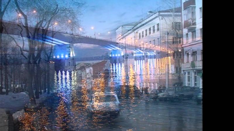 Города России Пермь - один из красивейших городов страны
