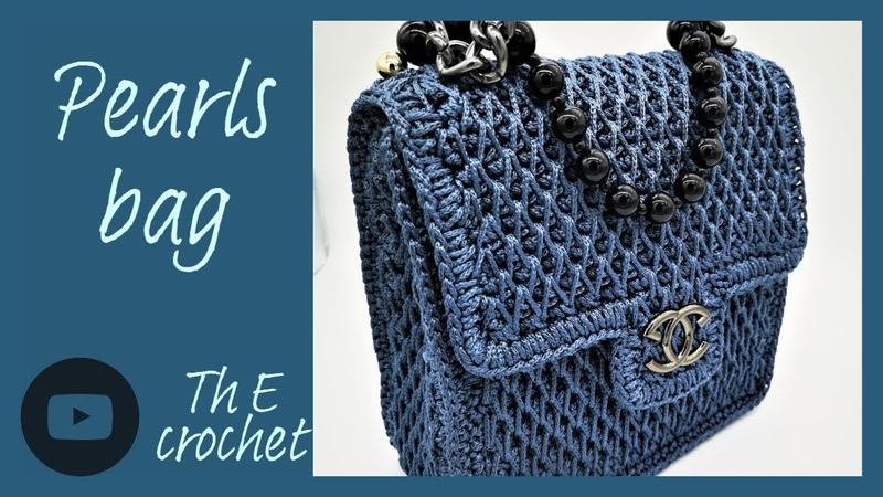Pearls Bag / Th E crochet / Handibrand