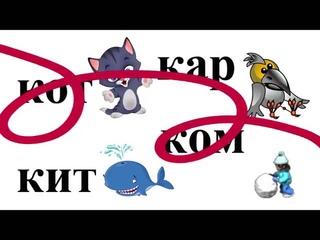 Умный малыш #7  Развивающий мультфильм для малышей Low, 360p