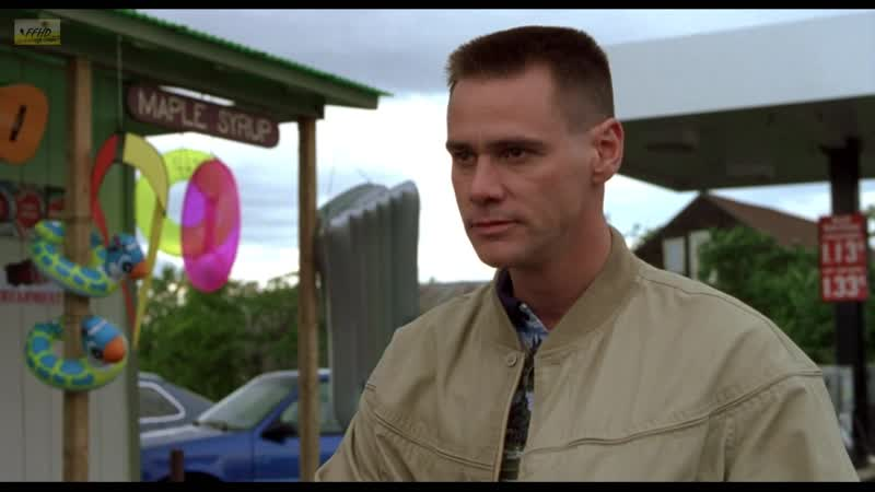 Это всего лишь окурок.Я, снова я и Ирэн (2000).Фрагмент из фильма