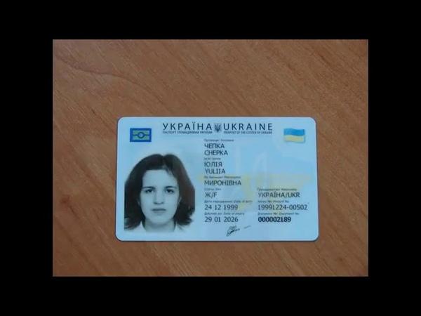 Паспорт РФ это ИНВЕНТАРНЫЙ номер Изделия