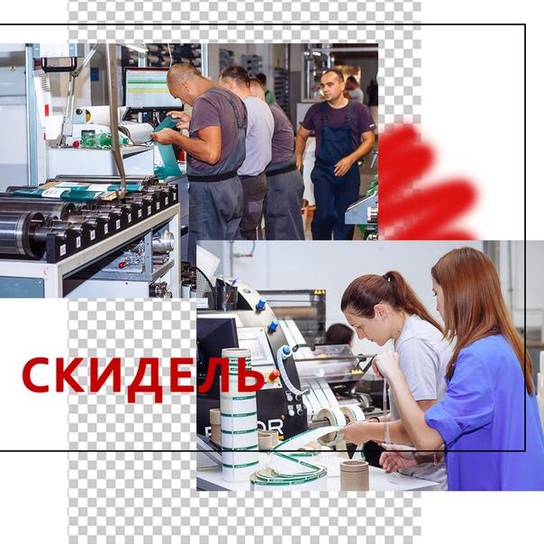 Открытки с днем работника культуры россии машина мчится