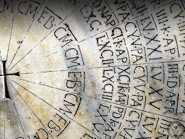 Почему у древних римлян в феврале было 57 дней