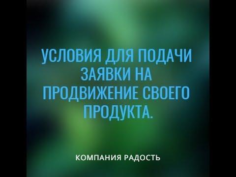 Основные требования к написанию своего продукта в компании Радость Оксана Середницкая