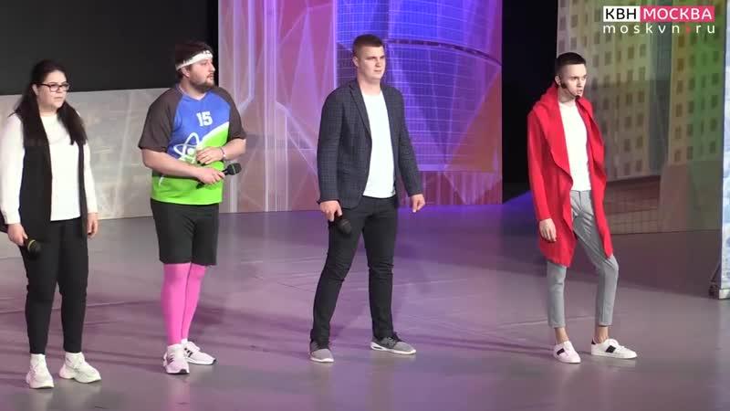 Серпухов - Приветствие (КВН Лига Москвы и Подмосковья 2019. Первая 1/4 финала)