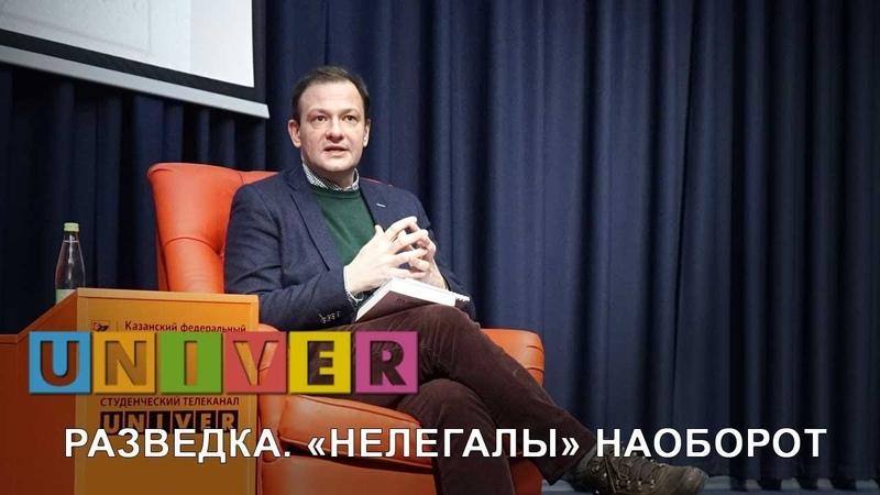 Презентация книги С Брилева о работе спецслужб СССР и Великобритании времен Второй мировой войны