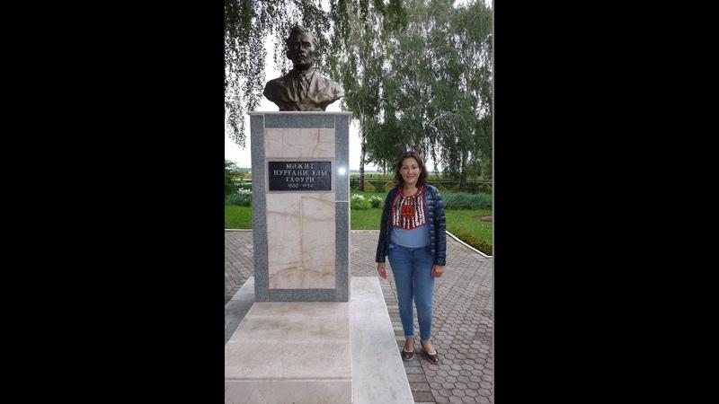 Некромантов из Гафурийского района проверит Контрольно счетная палата Башкортостана