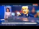 МИД России ответил на ПРОВОКАЦИИ США ЗАЯВЛЕНИЕ Путина и Макрона и планы Трампа на Гренландию