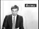 4 октября 1993 года Записи прямого эфира с телеканалов 2x2, РТР, CNN, Россия, ИТА, 3 КАНАЛ и др.