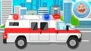 Мультики про машинки - Скорая помощь Полицейская машинка Пожарная машина - Мультфильм для детей