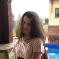 Люба Сотонина