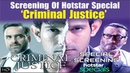Special Screening Of Hotstar Special Criminal Justice With Vikrant Massey | Jackie Shroff
