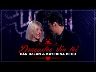 Премьера. Dan Balan & Katerina Begu - Dragostea Din Tei (Live)
