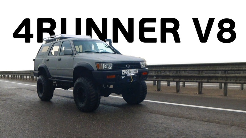 Toyota 4runner V8 — долго строили, быстро рассказали / Surf 130 1UZ swap / Swapzona Краснодар