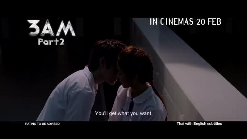 Фильм Час призраков 2 _ 3AM_ Part 2 (FULL TRAILER) HD (720p) - 2014