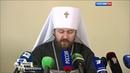 Вести в 20 00 Встреча патриарха и понтифика гонения на христиан заставили отложить разногласия