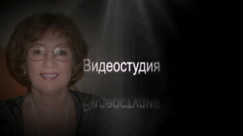 Одиноко Николай Берег 1080 X 1920 mp4