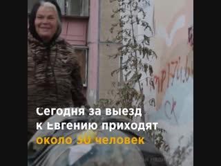 Врач для бездомных