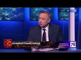 Александр Беглов о Муринском парке