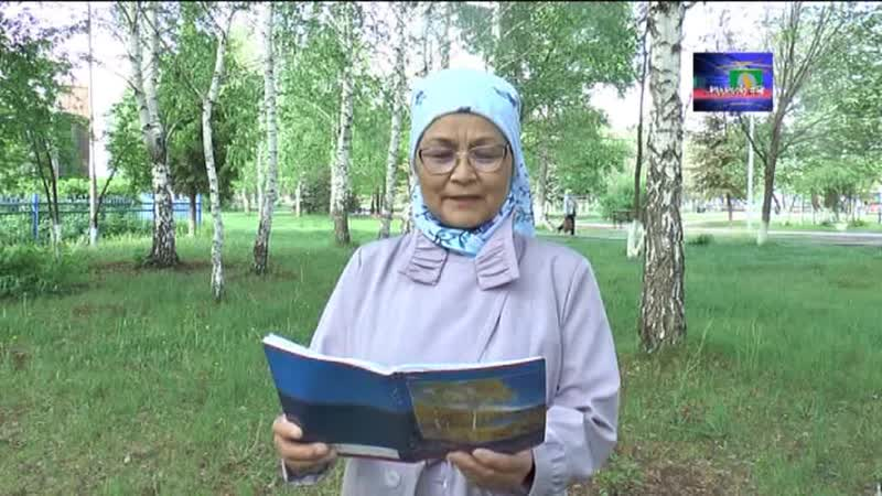 Минутка поэзии Лилия Салимгареева