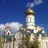 Храм прп. Андрея Рублёва в Раменках, Москва
