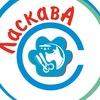Стрижка собак и кошек : груминг-салон Ласкава