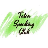 Tatar Speaking Club