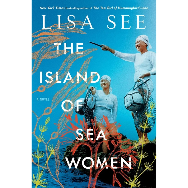 Lisa See - The Island of Sea Women