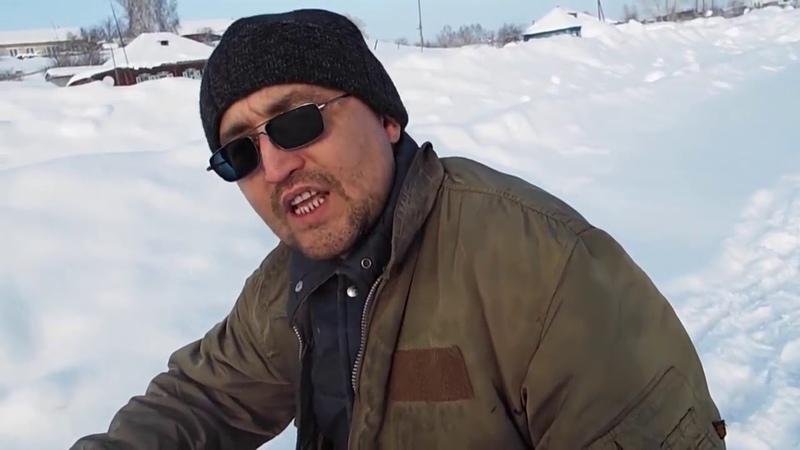 Россия под подошвой. Russia under the sole. Russian rap