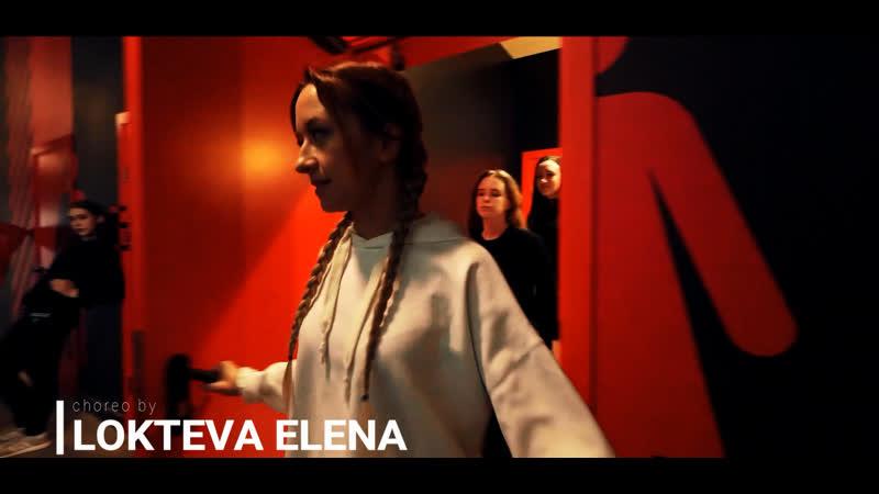 Vogue choreo by Elena Lokteva | Высшая школа уличного танца Effort