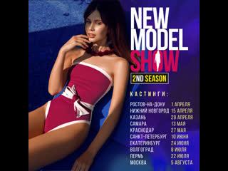 Кастинг tv-реалити new model show