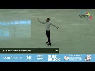 Константин Милюков, RUS Free Skate 2018 Inge Solar Memorial