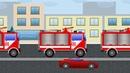 Мультик Про Пожарную Машину Для Детей. Пожарная Машинка Тушит Пожар
