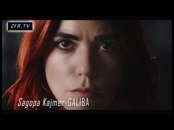Hovli Seriali Soundtrack Sagopa Kajmer-Galiba