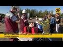 Они спасают жизни В Заславле прошли состязания среди бригад скорой помощи