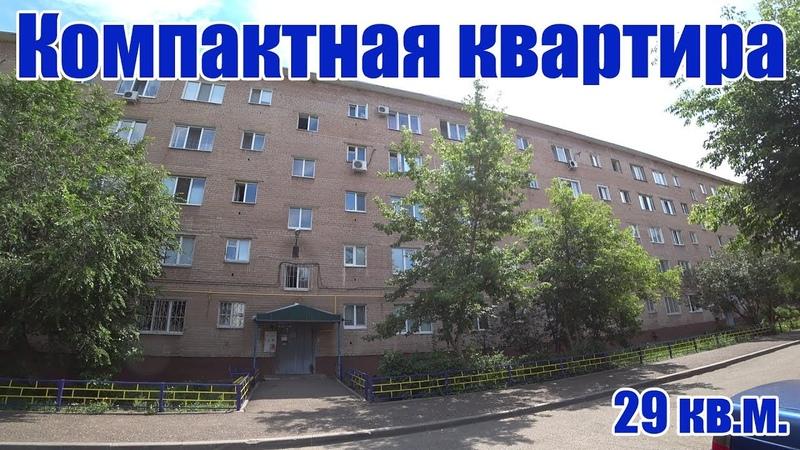 Однокомнатная квартира рядом с Лицеем № 4 и Детсадом № 156 / г. Оренбург ул. Дружбы д. 3/1