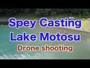 Spey Casting Lake Motosu 空撮 Mavic Air Panasonic DC G9 Pro 71