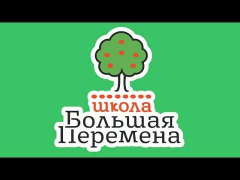 Кто в Санкт-Петербурге научит физике? Преподаватели Школы Большая Перемена.
