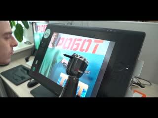 Репортаж с показа премьерной серии Толя Робот в Паралимпийском комитете.