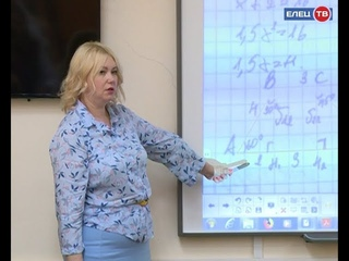Учитель математики лицея №5 Ольга Чулюкова получит премию Министерства просвещения РФ