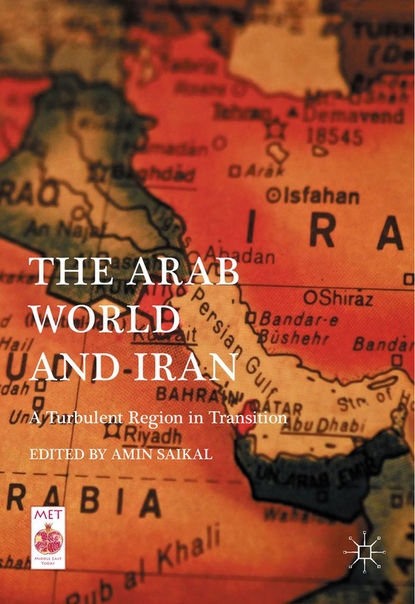 The Arab World and Iran A Turbulent Region in Transition by Amin Saikal