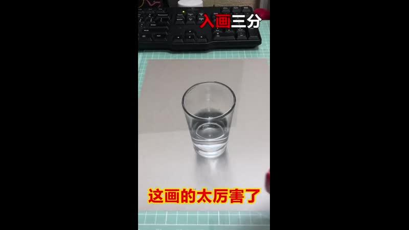 VIDEO 2019 07 15 01 10