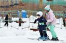 🏂Доступна запись на персональные тренировки по сноуборду 7, 8, 9 марта (Евгений, Алена). ⛷Запись к и