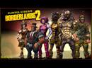 Borderlands 2 Кооператив с Ирчин и Колером