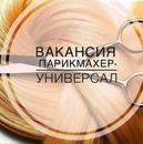 Объявление от Medeya - фото №1