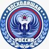 Восходящая Россия
